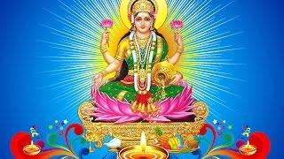 O Laxmi Mata   Laxmi Mata Bhajans   Goddess Lakshmi Devotional Songs