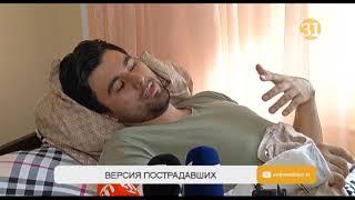 Пострадавший при наезде в Алматы рассказал свою версию произошедшего