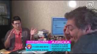 """Дмитрий Быков: """"Куда катится мир?"""""""