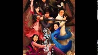 Chinese Paladin 3 OST 偏愛 -- 張芸京 Insist on Love -- Chang Yun Jing