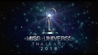 Miss Universe Thailand 2018 Grand Coronation Night Video