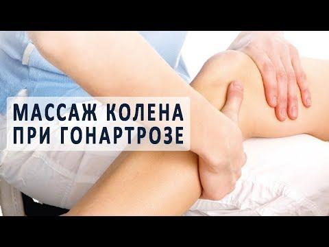 Лечение при болях в спине инъекции