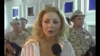 Блок Пост Тина Кароль в Ираке