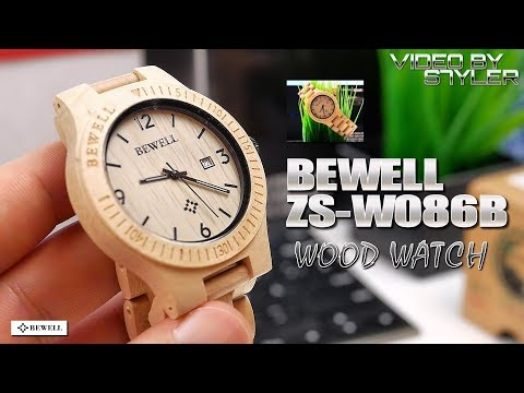 BEWELL ZS-W086B | Unboxing + Review | Natural Maple Wooden Watch