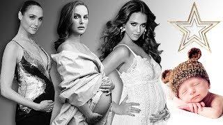 ЗВЕЗДНЫЕ МАМОЧКИ: 13  знаменитых голливудских АКТРИС, ставших МАМАМИ в 2017 году