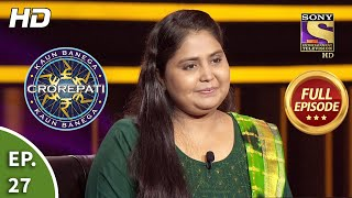 Kaun Banega Crorepati Season 12 - Ep 27 - Full Episode - 3rd November, 2020