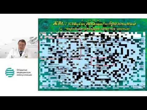 Эффективные таблетки для лечения гепатита с