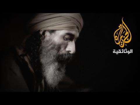 اللغة العربية – 2 السمفونية المنظومة