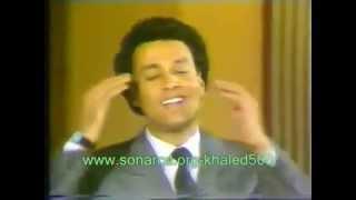 مازيكا لعل المانع خير عمرفتحي تحميل MP3