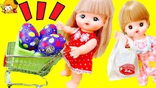 メルちゃん コンビニでお買い物ごっこ♪ ネネちゃんとディズニーチョコエッグ❤リカちゃんのお店屋さん ショッピングカート プリン ジュース おもちゃ トイ ここなっちゃん