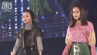 TGCSPECIALCOLLECTION2|マイナビpresentsTOKYOGIRLSCOLLECTION2018S/S