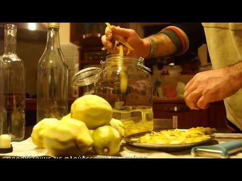 Παραδοσιακή συνταγή για λεμοντσέλο με καθαρό οινόπνευμα