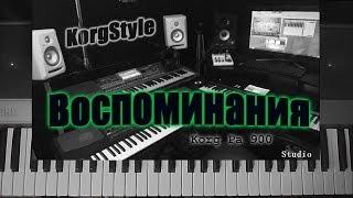 KorgStyle -Relax Music (Korg Pa 700) DemoVersion