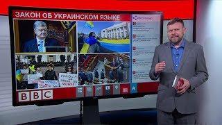 ТВ-новости: полный выпуск от 25 апреля
