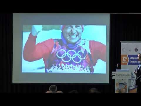 Y. Pitsiladis - Συνέπειες της αναγνώρισης του «τρίτου φύλου» για τους Ολυμπιακούς Αγώνες