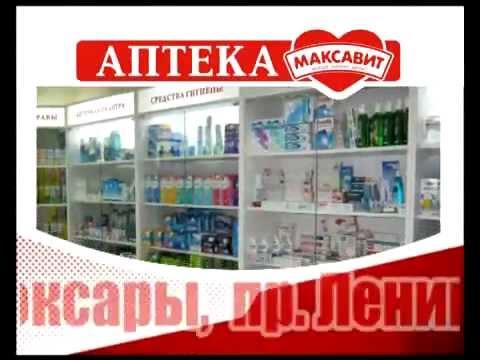 Какие женские возбудители можно купить в аптеках