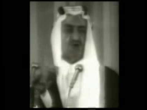 الملك فيصل [ رسالة من الماضى ] ~