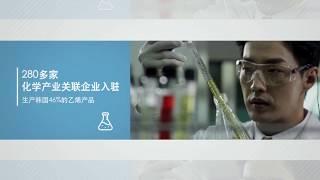 PR film(Chinese version)