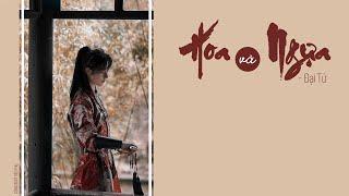 [Vietsub - Pinyin] Hoa và ngựa - Đại Tử | 花与马 - 大籽