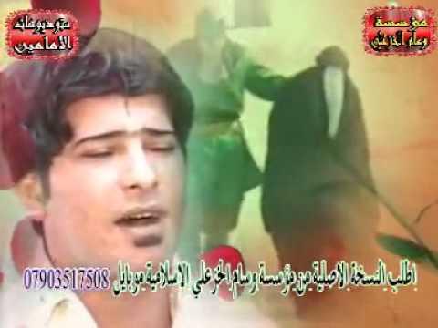 مرتضى البيضاني - العباس عالمشرعه - عراق النور