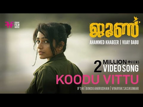 Download June Video Song | Koodu Vittu |  Ifthi | Bindu Anirudhan | Vinayak Sasikumar | Friday Film House HD Mp4 3GP Video and MP3