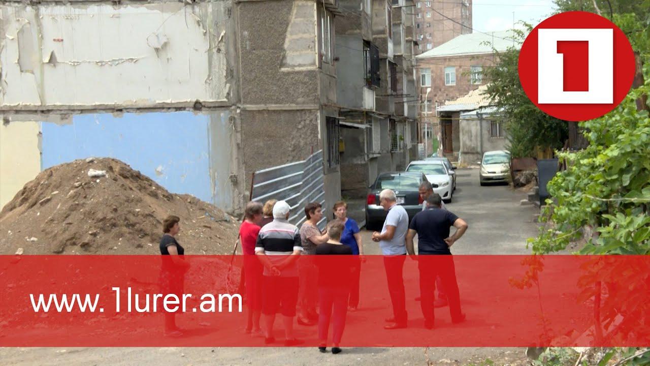 Շինաշխատանքները դանդաղում են. անցած տարի պայթյունից տուժած շենքի բնակիչները բողոքում են