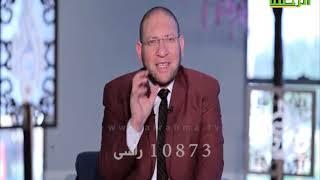 المعلم محمد    الناصح الأمين   مع الدكتور عصام الروبي    الحلقة السابعة و العشرون