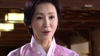 Feast Of The Gods, 6회, EP06, #09