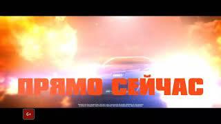 Камуфляж и шпионаж — Русский трейлер (2019)