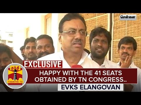 Happy-with-the-41-Seats-obtained-by-TN-Congress--EVKS-Elangovan-Exclusive-ThanthI-TV