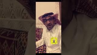 اغاني حصرية ناصر المجماج الحديث عن الشاعر مقبل بن حربان الشهراني تحميل MP3