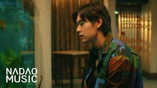 Billkin – หลอกกันทั้งนั้น (Fake News) [Official MV] – OST แปลรักฉันด้วยใจเธอ Part 2