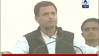 Modi Vs Rahul Poor And Honest Are In Queues Not Black Money Hoarders Says Congress VP