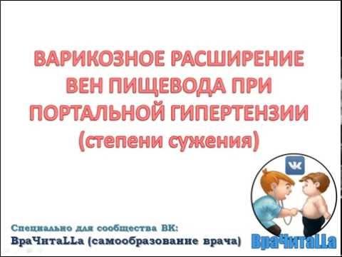 Рекомбинантные вакцины от гепатита