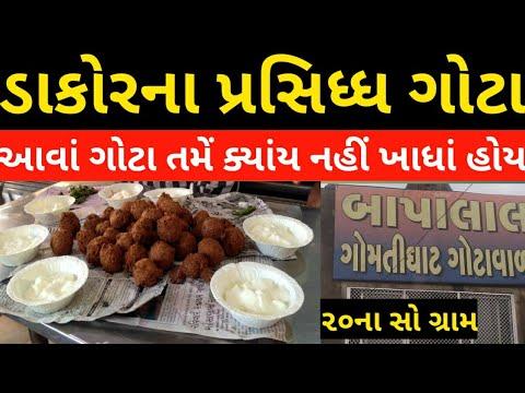 mp4 Food Junction Gota, download Food Junction Gota video klip Food Junction Gota