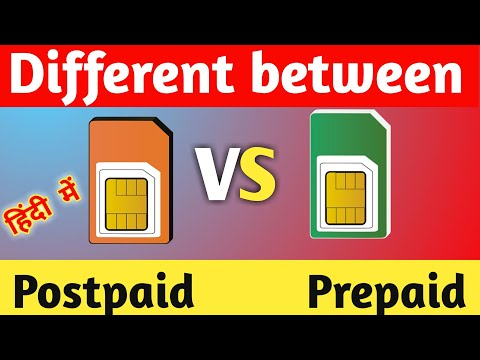 Postpaid sim or prepaid SIM क्या होती है||what are the difference between prepaid and postpaid