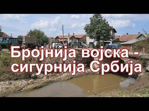 Министар одбране Александар Вулин обишао је данас припаднике Војске Србије из зајечарског гарнизона који помажу домаћинствима у Жагубици, где су претходних дана поплаве нанеле велику штету.