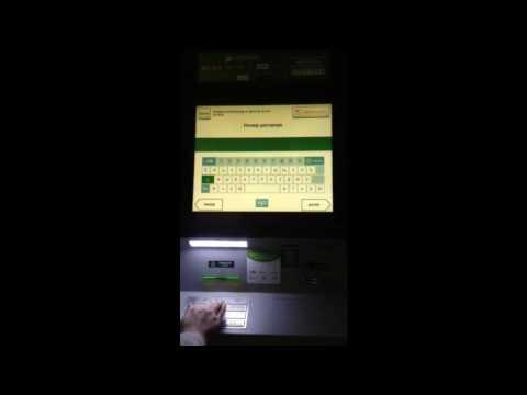 Оплата кредита в другую кредитную организацию с карты в терминалах Сбербанка
