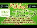 Video for zain ksa tv