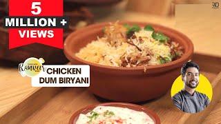 Chicken Dum Biryani   चिकन दम बिरयानी    Chef Ranveer Brar