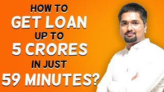 Loan in 59 Minutes - How to Get PSB loan in 59 Minutes | MSME Loan in 59 Minutes | Loan for MSME