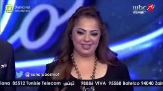 تحميل اغاني Arab Idol - سهر أبو شروف - بيت الشعر - الحلقات المباشرة MP3