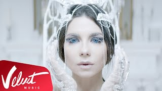 "Тизер: Анна Плетнёва ""Винтаж"" - Белая"