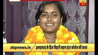 UP Board Class 10th Topper Anjali Verma Shares SUCCESS MANTRAS   ABP News