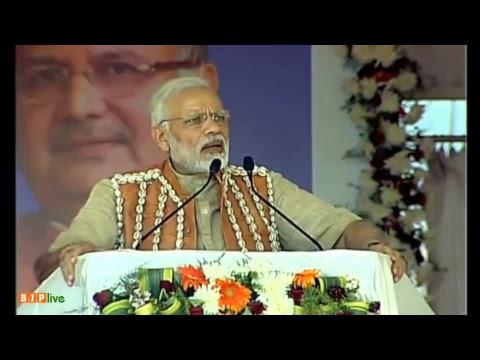 PM Modi inaugurates Health and Wellness Centre to mark launch of Ayushman Bharat Yojana  Apr 14, 2018