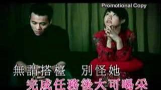 七友-梁漢文 Edmond Leung