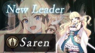 Saren  - (Princess Connect! Re:Dive) - 🔴Princess Connect! Re:Dive เปิดกาชา Saren & Suzuna Summer รีรันรอบ2ของปีแค้นนี้ต้องชำระ  #NBLLIVE