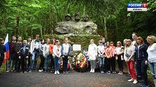 Школьники поселка Пашковского посетили Гузерипль