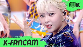 [K-Fancam] 트와이스 정연 직캠 'Alcohol-Free' (TWICE JEONGYEON Fancam) l @MusicBank 210611