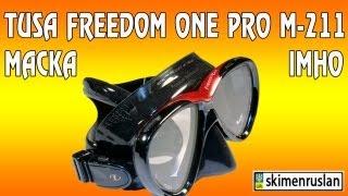 Маска для дайвинга TUSA Freedom One  M-211. QB от компании МагазинCalipso dive shop - видео